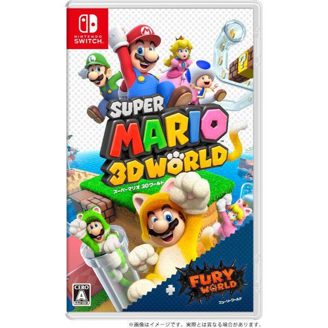 Nintendo Switch スーパーマリオ 3Dワールド +...