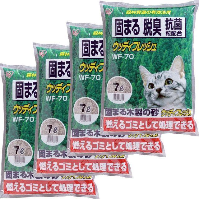 アイリスオーヤマ 猫砂 ウッディフレッシュ 7L【4袋セット】 WF-70 固まる 脱臭 抗菌 ベントナイト