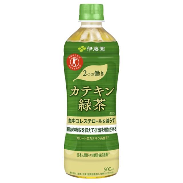 伊藤園 2つの働きカテキン緑茶 500mL×24本/1ケ...