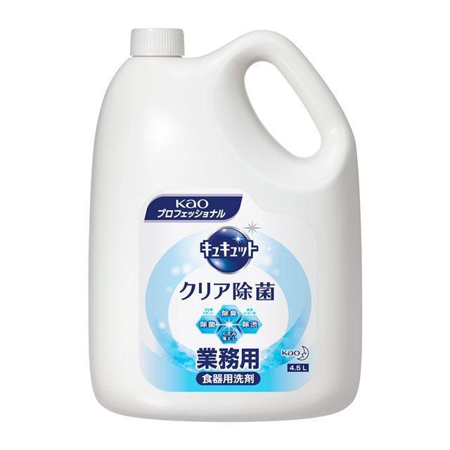 花王 花王プロフェッショナル 洗剤 食器洗剤 キュ...