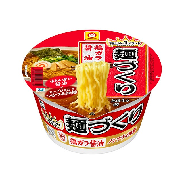 訳あり マルちゃん 麺づくり 鶏ガラ醤油 97g×12食 東洋水産 ※賞味期限2021/11/21以降