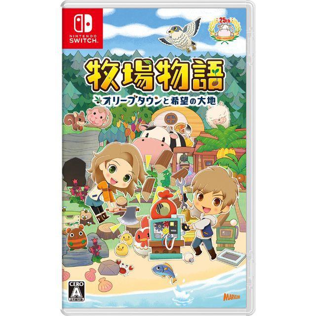 Nintendo Switch 牧場物語 オリーブタウンと希望...
