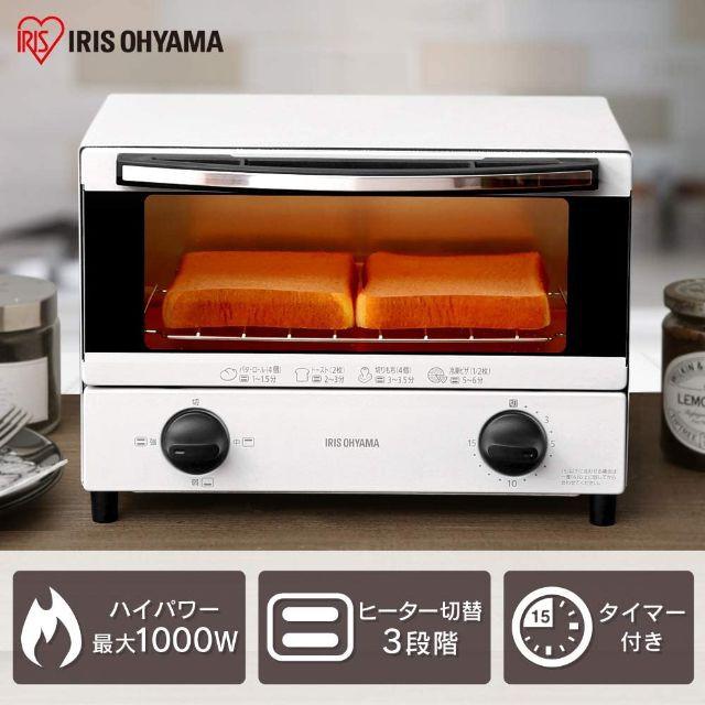 アイリスオーヤマ オーブントースター トースト 2...