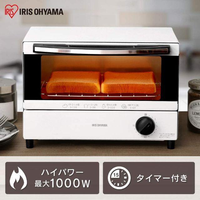アイリスオーヤマ オーブントースター 2枚 トース...