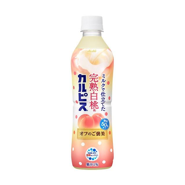 完熟白桃&カルピス オフのご褒美 500mL×24本/1...