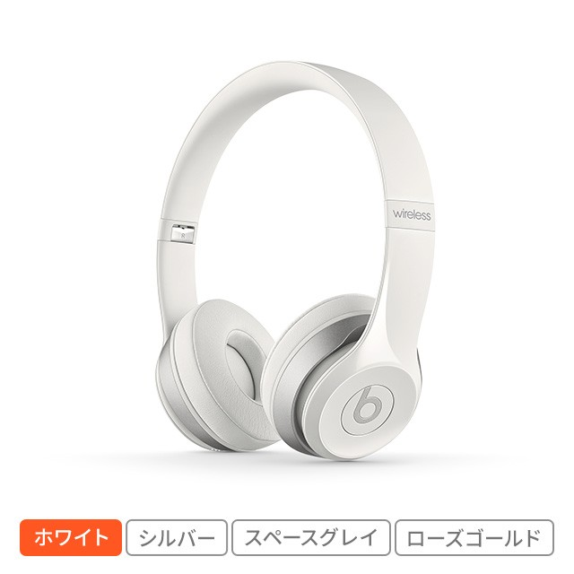 Beats by Dr. Dre Solo2 ワイヤレスオンイヤーヘ...