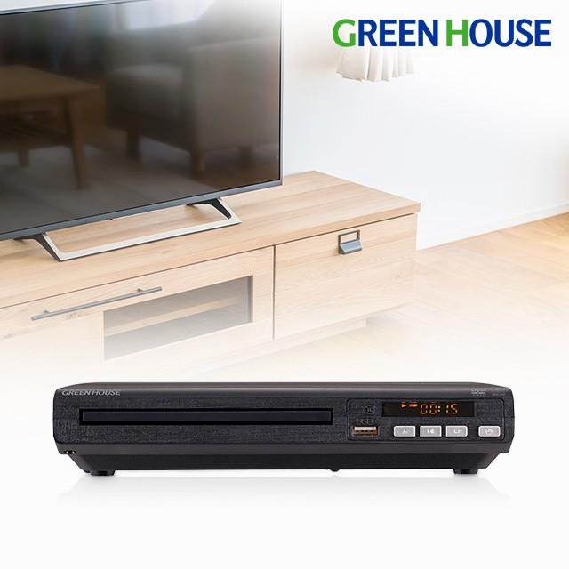 CPRM対応据え置き型DVDプレーヤー GH-DVP1H-BK D...
