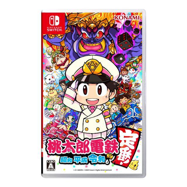 Nintendo Switch 桃太郎電鉄 〜昭和 平成 令和も...