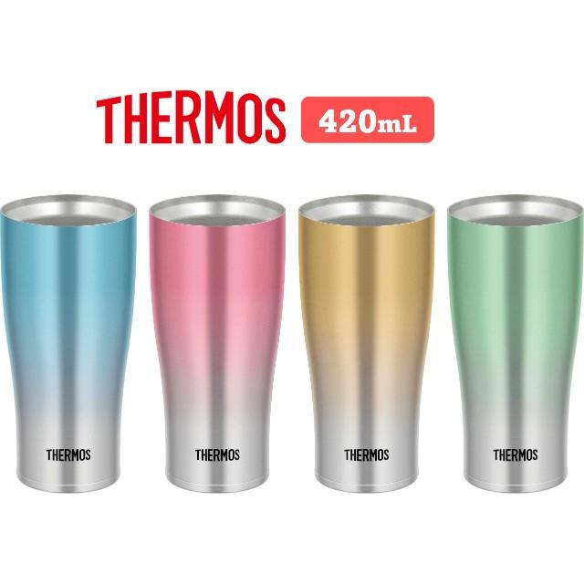サーモス THERMOS コップ 真空断熱 タンブラー 420mL JDE-421C ステンレス製魔法びん構造 保温 保冷