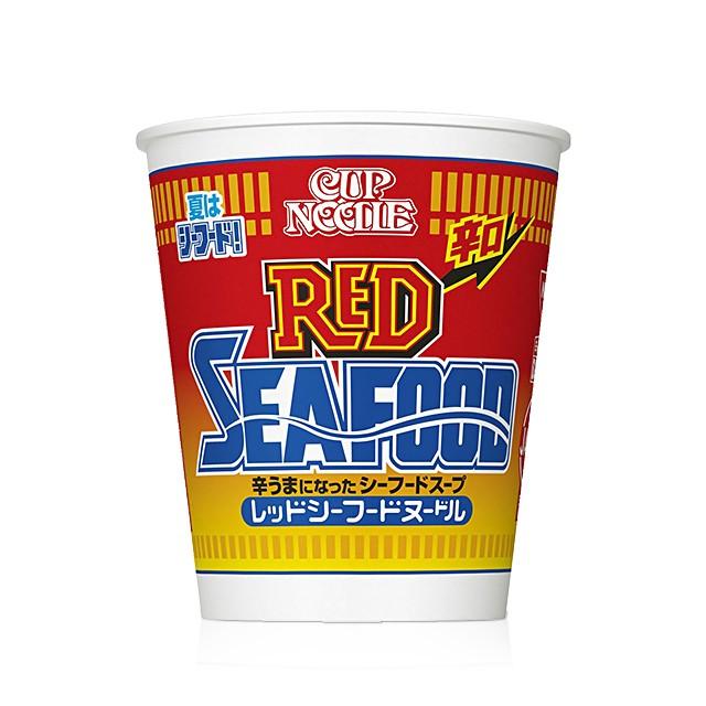 日清 カップヌードル レッドシーフードヌードル 75g×20個 日清食品 カップ麺 カップラーメン インスタント まとめ買い ケース