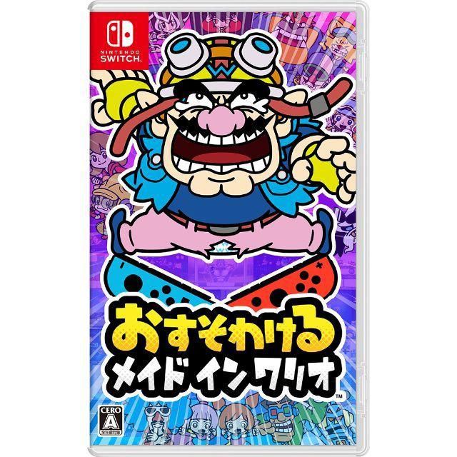 Nintendo Switch おすそわける メイド イン ワリ...
