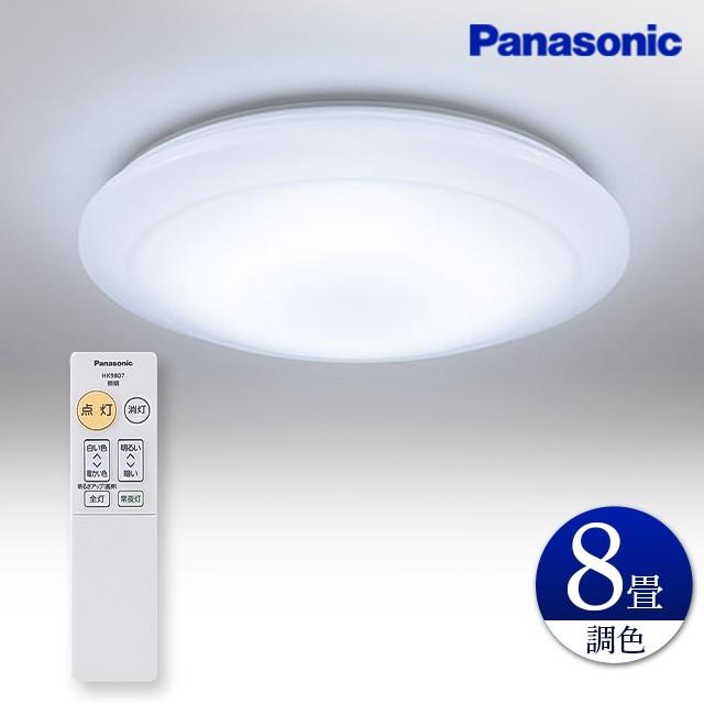 パナソニック panasonic シーリングライト LEDシ...
