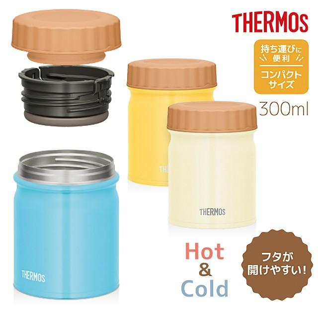 THERMOS サーモス お弁当 ランチ 真空断熱 スープ...
