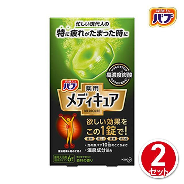 入浴剤 バブ メディキュア 森林の香り 6錠入り【医薬部外品】 2個セット
