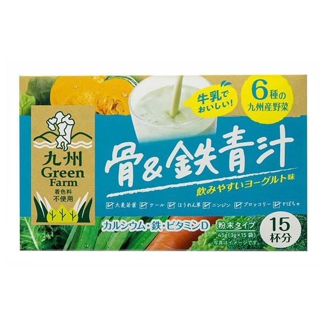 青汁新日配薬品 骨&鉄青汁 45g(3g×15包)×2箱