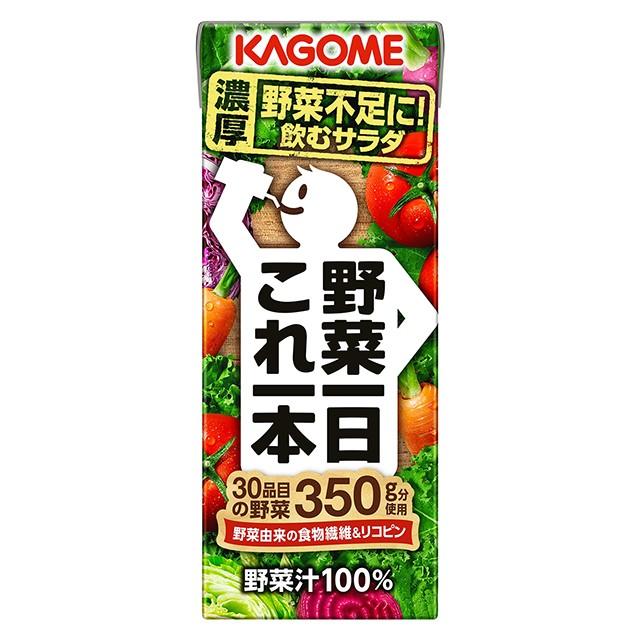 カゴメ 野菜ジュース 野菜一日これ一本 200mL×48...