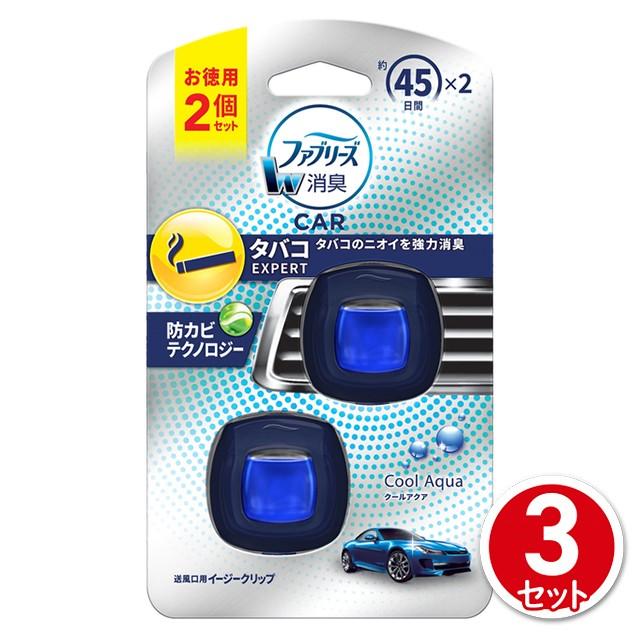 ファブリーズ 消臭芳香剤 車用 クリップ型 イージークリップ タバコエキスパート クールアクア 2.2mL×2個入 3個セット