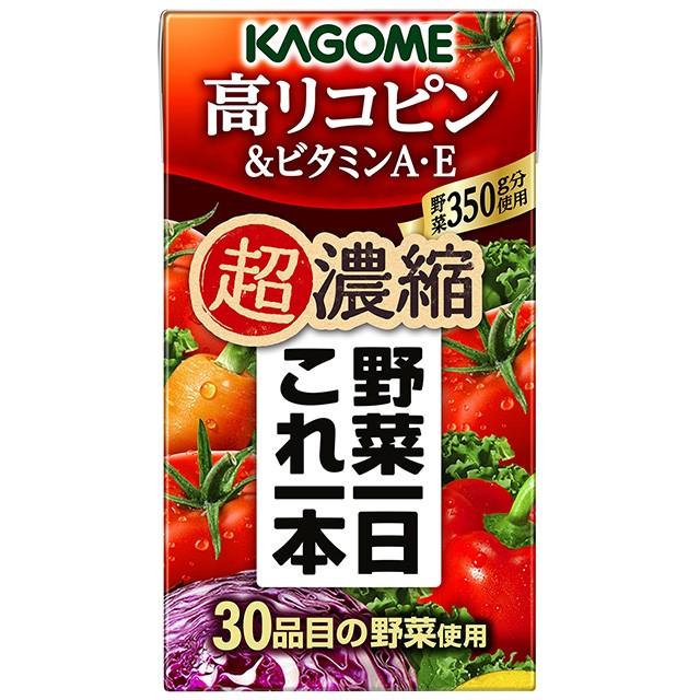野菜ジュース カゴメ 野菜一日これ一本超濃縮 高...