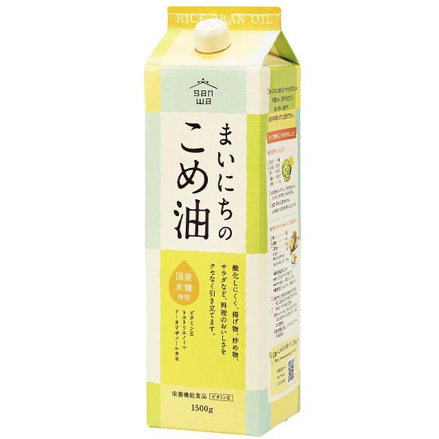 米油 まいにちのこめ油 1500g×2本 三和油脂 食用...