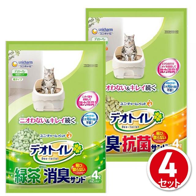 猫砂 デオトイレ 飛び散らない 消臭・抗菌サンド4...