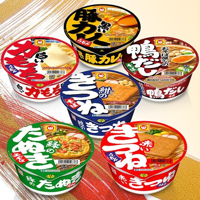 マルちゃん カップうどん&そば食べ比べセット 6種×各2個 東洋水産 カップ麺 備蓄 アソート 詰め合わせ セット