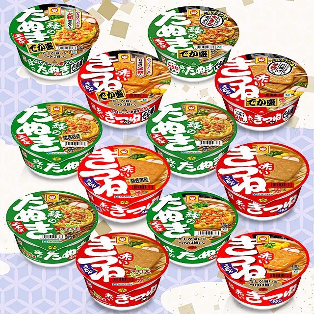 マルちゃん ご当地 赤いきつね&緑のたぬき 4地域 12種類食べ比べ セット 合計12個 東洋水産 カップ麺 インスタント アソ