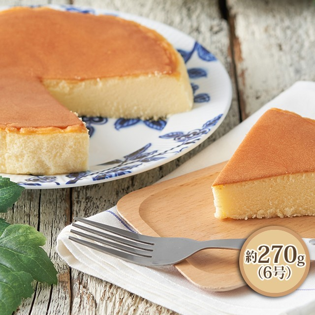 本格派チーズケーキ 約270g(6号) スイーツ ケーキ 1000円 ぽっきり 送料込み ダイレクト ポイント消化