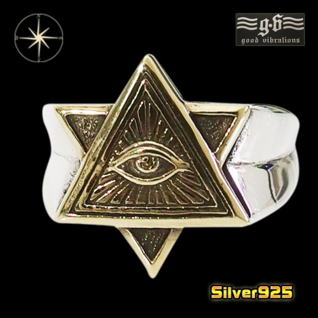 good vibrations【GV】プロビデンスの目の指輪(6)...