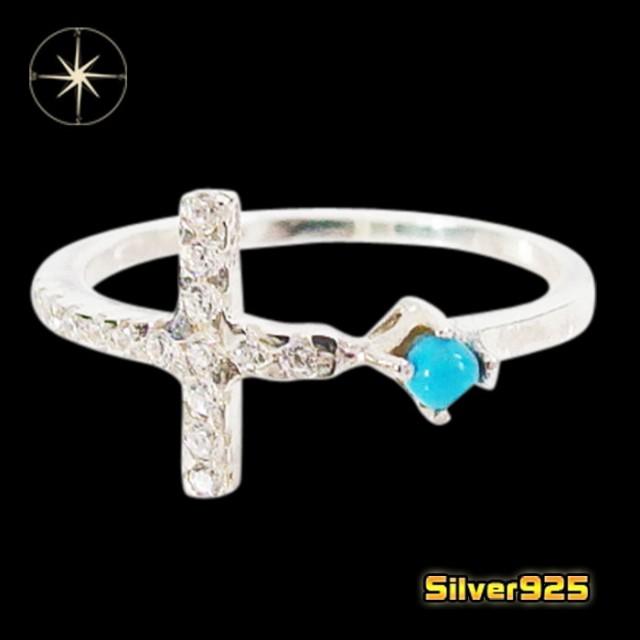 ターコイズと十字架の指輪(1)CZ05号06号07号08号0...