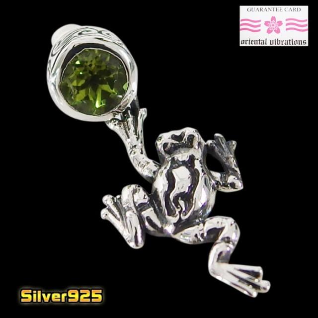 oriental vibrations【OV】カエルのピアス(2)/【...