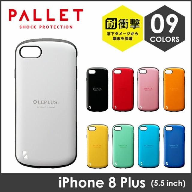 iPhone8 Plus iPhone7Plus 耐衝撃ハイブリッドケ...