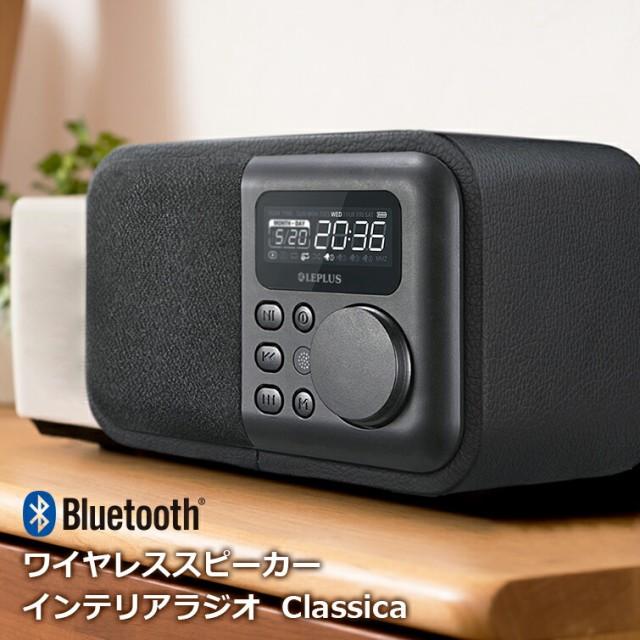 【VGP 2016 SUMMER 受賞】ワイドFM対応 インテリ...