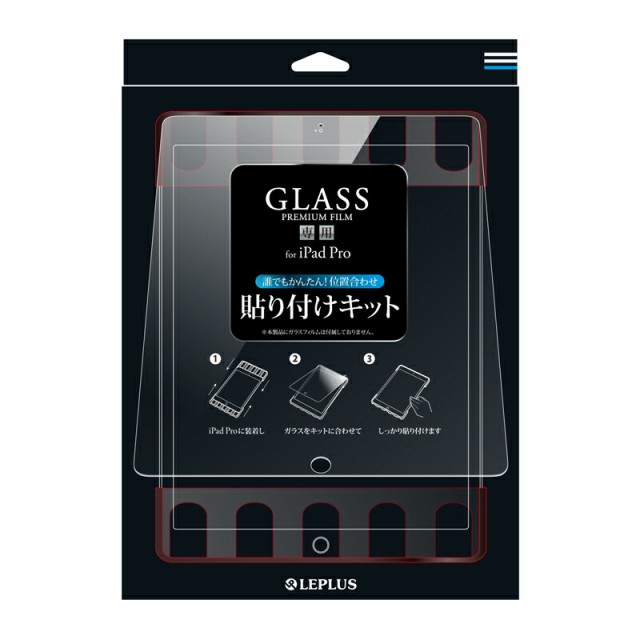 iPad Pro(12.9インチ)専用 GLASS PREMIUM FILM 貼...