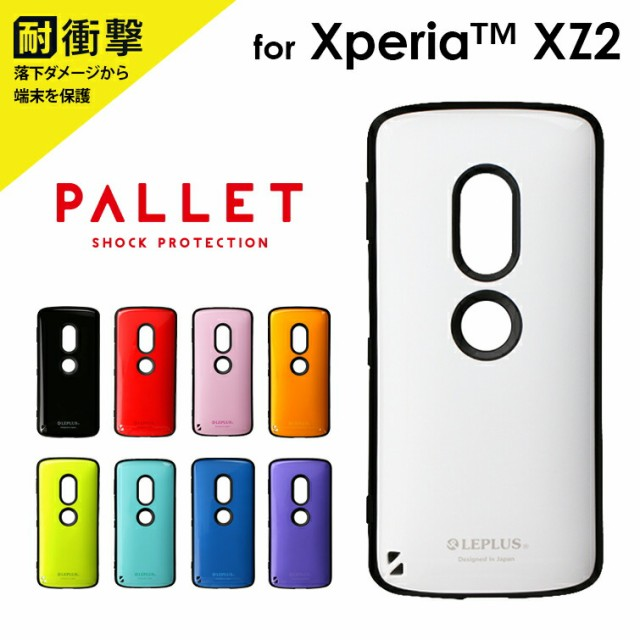 Xperia XZ2 SO-03K/SOV37 耐衝撃ハイブリッドケー...