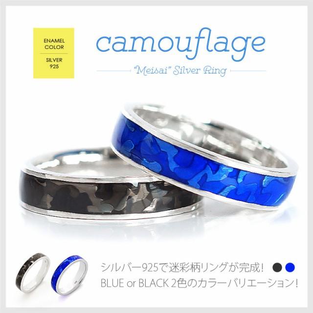 \送料無料!/ リング・指輪 メンズ 白銀に黒と...