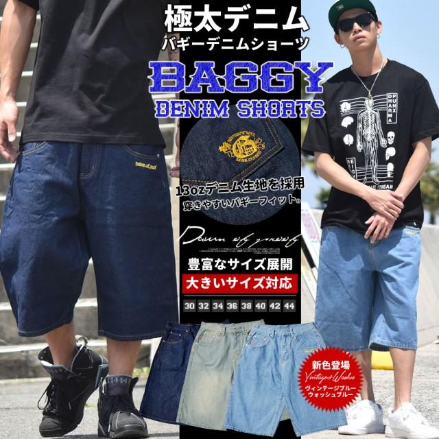 DOP 【ディーオーピー】 ハーフパンツ メンズ デ...