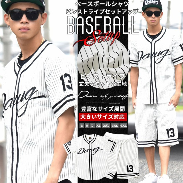 ≪2017新作≫ ベースボールシャツ 大きいサイズ ...