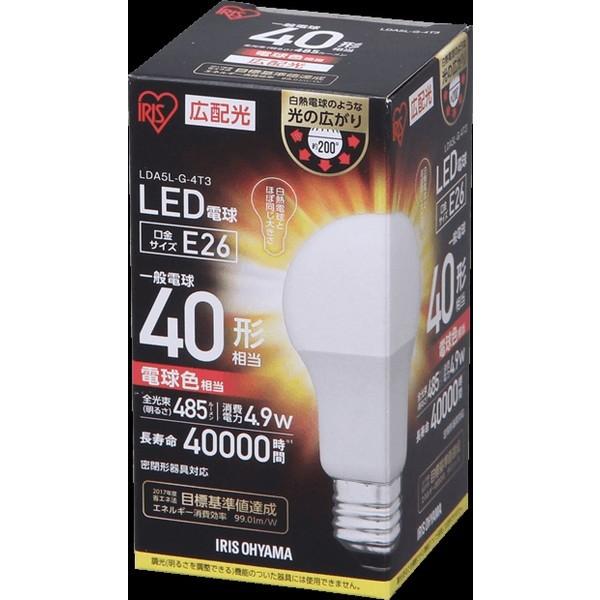 アイリスオーヤマ LDA5L-G-4T3 ECOHiLUX [LED電球...