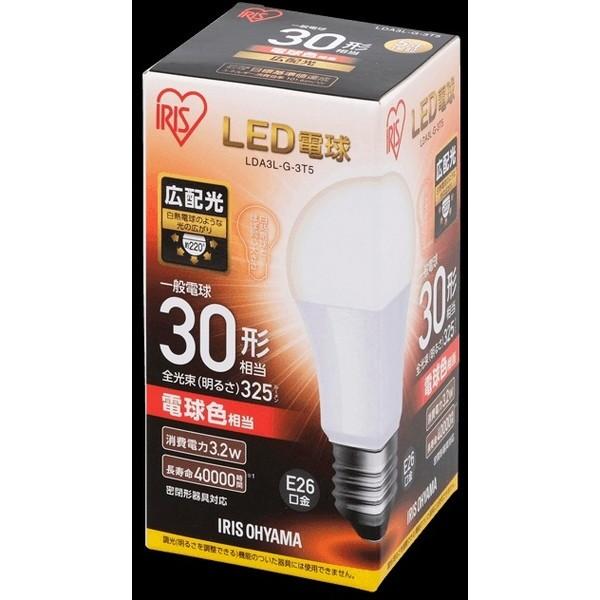 アイリスオーヤマ LDA3L-G-3T5 ECOHiLUX [LED電...