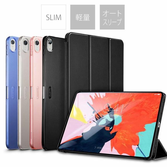 [送料無料]iPad Pro 12.9 2018 ケース 2018年秋モ...
