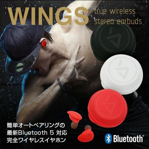 イヤホン Bluetooth 5 完全ワイヤレスイヤホン WI...
