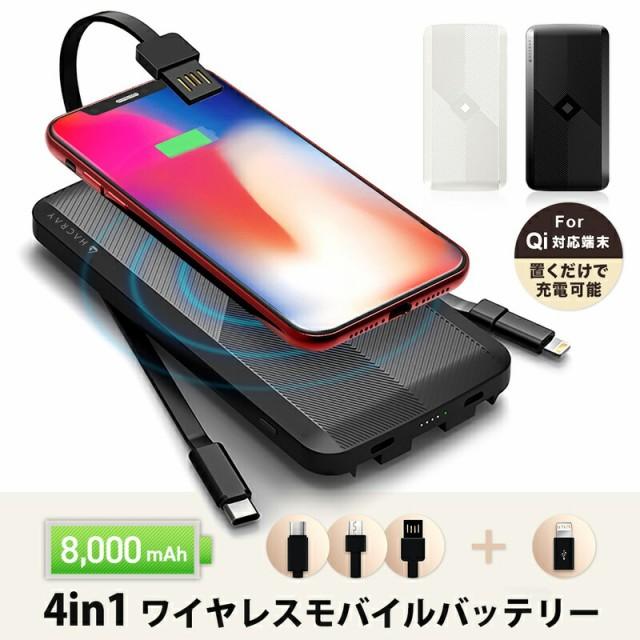 ワイヤレス充電器 モバイルバッテリー HACRAY ケ...