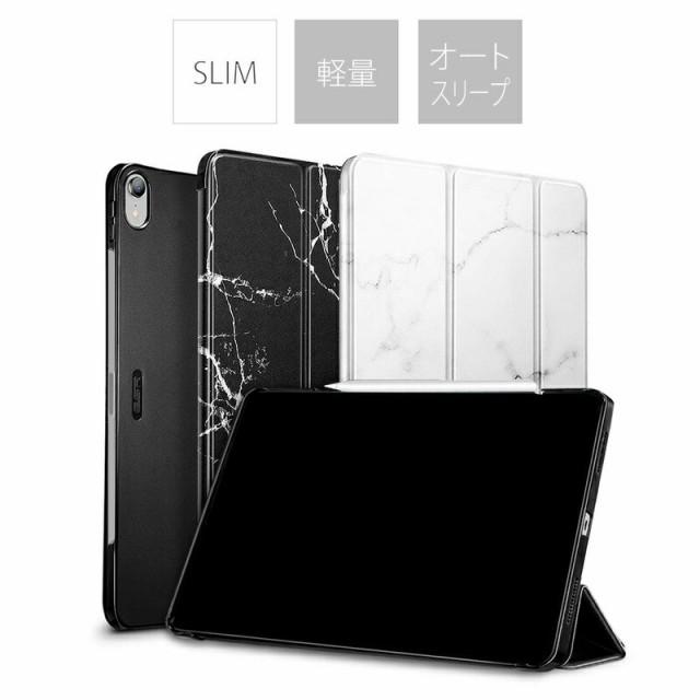 iPad Pro 11インチ ケース 2018 ウルトラスリム S...