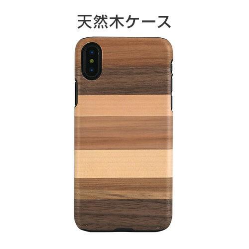 iPhone Xケース 天然木 Man&Wood Sabbia(マンア...