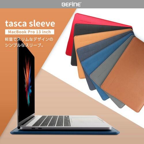 MacBook Pro 13インチ(2016) & MacBook Pro 13イ...