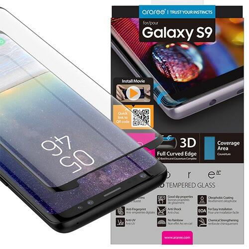 Galaxy S9 S9+ ガラスフィルム araree 液晶保護 ...