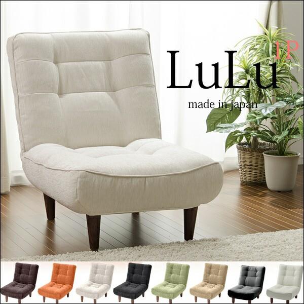 【送料無料】「LULU-1p」ポケットコイルスプリン...