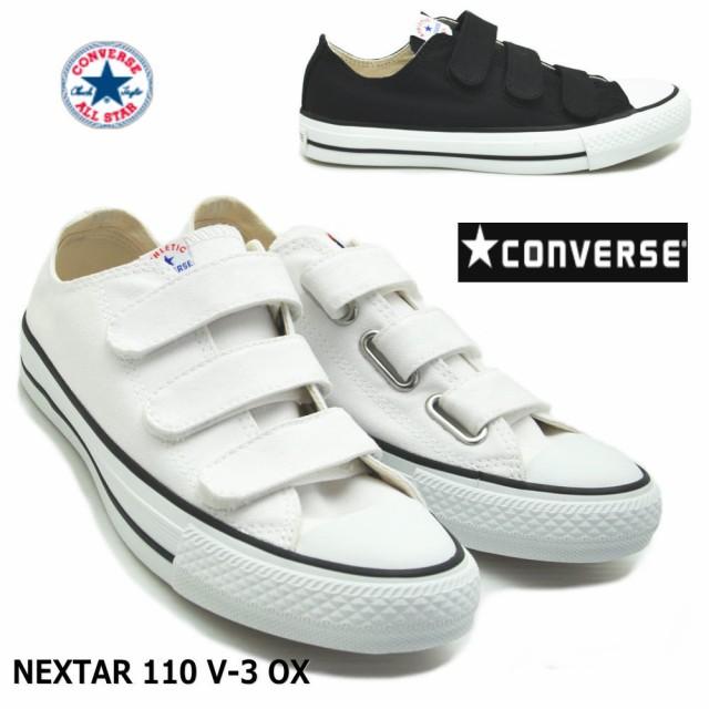 NEXTAR110 V-3 OX/コンバース ネクスター キャン...