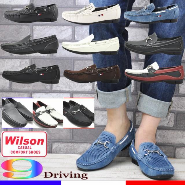 Wilson ウイルソン 9デザイン パンチング ビット...