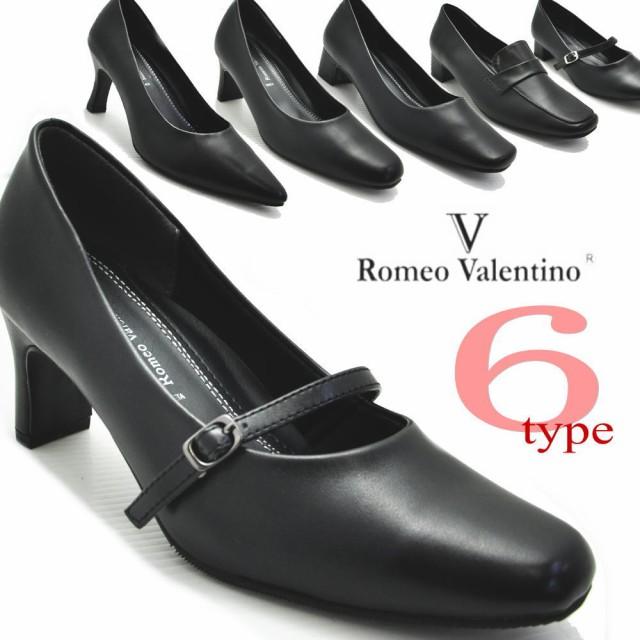 【Romeo Valentino ロメオ バレンチノ 】フォーマ...